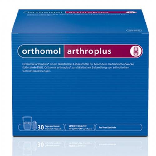 ORTHOMOL ARTHRO PLUS 30 SOB